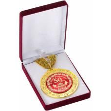 """Медаль deluxe """"50 лет"""""""