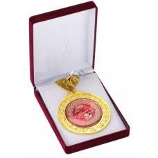 """Медаль deluxe """"С Юбилеем!"""""""