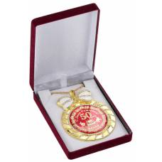 "Медаль deluxe с кристаллами ""50 лет"""
